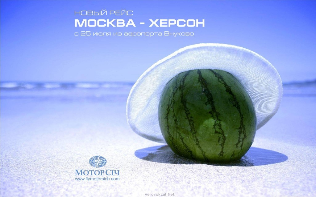 m_kherson