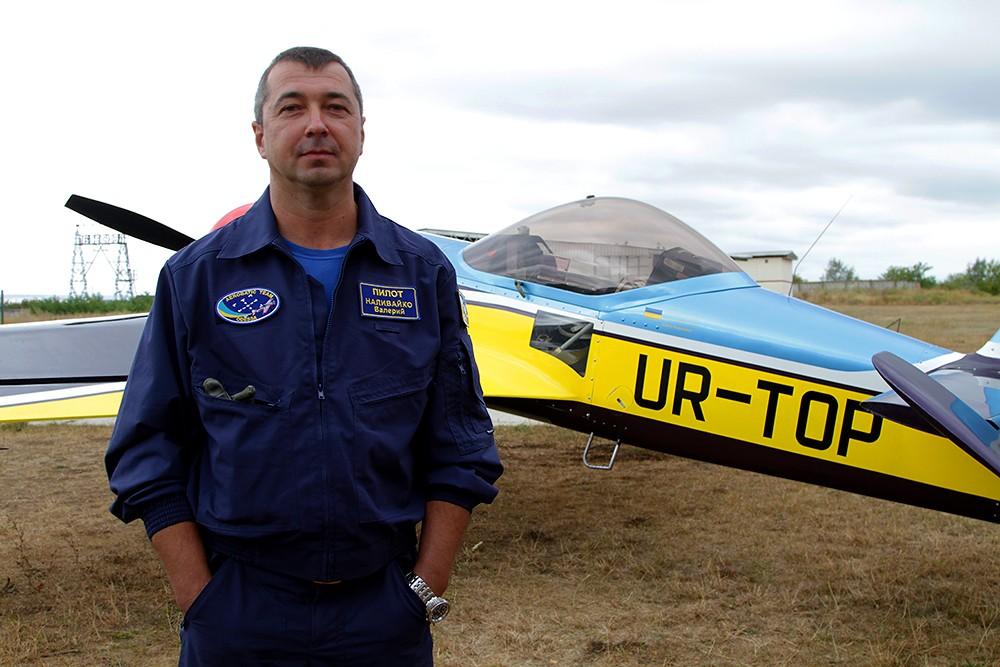 Пилот Наливайко
