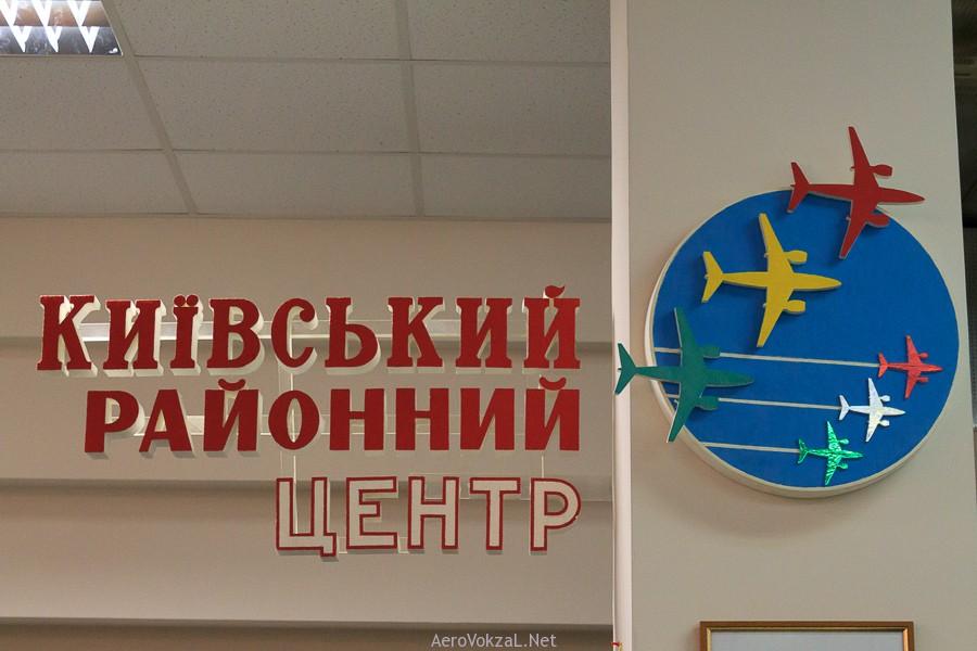 Фото: Виталий Трубников